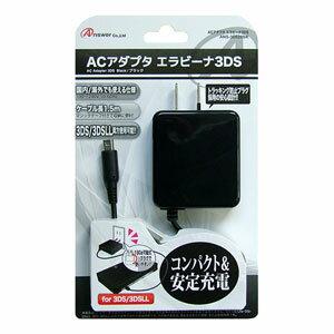 【3DS/3DS LL/New3DS LL】ACアダプタエラビーナ ブラック アンサー [ANS-3D028BK]