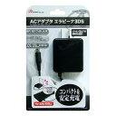 【3DS/3DS LL/New3DS LL】ACアダプタエラビーナ ブラック アンサー [ANS-3D028BK]【返品種別B】