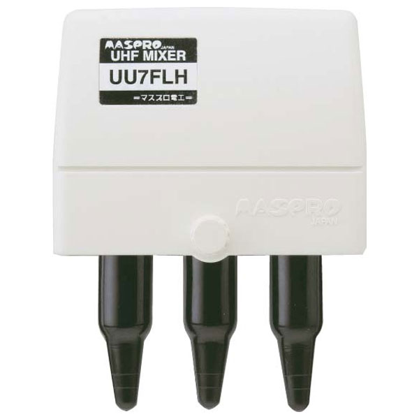 UU7FLH(47.49)N マスプロ UHFミキサー(UHF+UHF) [特定地域用] 金沢地区用 UU7FLH