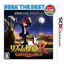 3 DS  R   SEGA THE BEST [CTR-2-ARTJ]  B