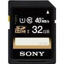 SF-32UY【税込】 ソニー SDHCメモリーカード 32GB Class10 UHS-I ベーシック [SF32UY]【返品種別A】【RCP】