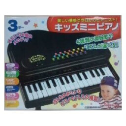 8868 キッズミニピアノ 【税込】 ローヤル [8868ミニグランドピアノ]【返品種別B】【RCP】
