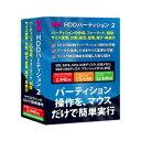 管理・HDDパーティション 2【税込】 パソコンソフト フロントライン 【返品種別A】【RCP】
