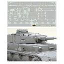 1/35 ディテールアップパーツ No.50 ドイツ IV号戦車J型 コーティングシートセット【12650】 タミヤ [T 12650 ドイツ IVJガタ コーティングセット]【返品種別B】
