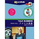 Talk Business 海外取引に役立つアメリカ英語 インフィニシス