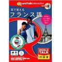 World Talk 耳で覚えるフランス語 インフィニシス