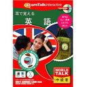 World Talk 耳で覚える英語 インフィニシス