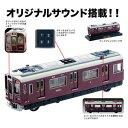 [鉄道模型]トイコー サウンドトレイン 阪急電車9000系 [サウンド ハンキュウ9000ケイ]【返