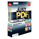 JUST PDF 3 [作成・高度編集・データ変換] 通常版【税込】 ジャストシステム 【返品種別A】【送料無料】【RCP】