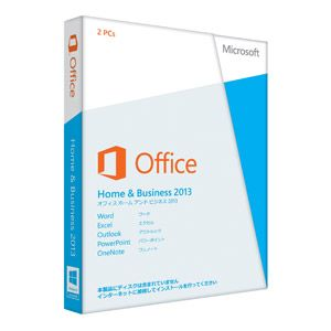 Office Home and Business 2013【税込】 マイクロソフト 【返品種別B】【送料無料】【RCP】