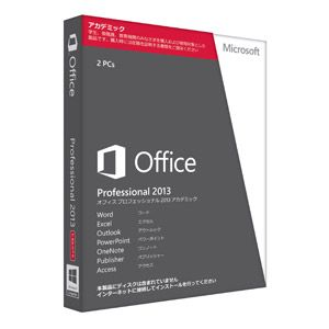 Office Professional 2013【アカデミック版】【税込】 マイクロソフト 【返品種別B】【送料無料】【RCP】