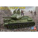 1/48 ロシア戦車 T-34/85(1944年型)【84807】 ホビーボス [HB 84807T34/85]【返品種別B】
