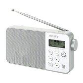 XDR-55TV-W【税込】 ソニー ワンセグTV(音声)/AM/FMラジオ(ホワイト) SONY [XDR55TVW]【返品種別A】【送料無料】【RCP】