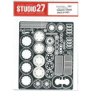 【再生産】1/12 YZR500 OW98 Upgrade Parts(ハセガワ対応)【ST27-FP1213】 【税込】 スタジオ27 [ST27-FP1213 YZR500 OW98 Upgrade Parts]【返品種別B】【RCP】