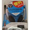 BSHSH07SVJ バッファロー ヘッドセット(両耳タイプ/シルバー)【ジョーシンオリジナル】 マルチメディアヘッドセット