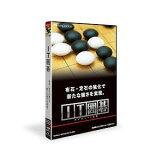 IT囲碁(価格改定版)【】 マグノリア 【返品種別B】【RCP】