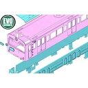 [鉄道模型]グリーンマックス GREENMAX 【再生産】(Nゲージ) 7002 国鉄(JR)103系(低運・非ユニット窓・冷改車) 先頭車2両セット(未塗装車体キット) 【税込】 [GM 7002 103ケイ テイウン セントウ]【返品種別B】【RCP】
