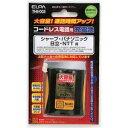 THB-002【税込】 ELPA 充電式ニッケル水素電池 3.6V [THB002ELPA]【返品種別A】【RCP】