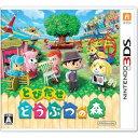 【3DS】とびだせ どうぶつの森 【税込】 任天堂 [CTR-P-EGDJ]【返品種別B】【送料無料】