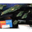 【再生産】1/1000 ガミラス艦セット2(宇宙戦艦ヤマト2...