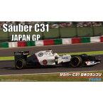 1/20 グランプリシリーズNo.51 ザウバーC31 日本GP【GP-51】 【税込】 フジミ [F GP51 ザウバーC31 ニホンGP]【返品種別B】【RCP】