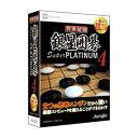 世界最強銀星囲碁 Super PLATINUM 4 ジャングル 【返品種別B】