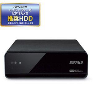 HD-AVSV3.0U3/V【税込】 バッファロー USB3.0接続 ビエラ&DIGA(デ…...:jism:11236252
