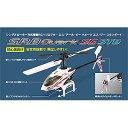 電動RCヘリコプター S.R.B Quark SG STD フルセット40MHz【0322-922】 ヒロボー [H 0322-922 SRBクオ-クSG STDフルセット40M]【返品種別B】