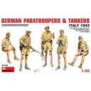1/35 ドイツ軍降下猟兵と戦車兵 イタリア1943【MA35163】 ミニアート [MA35163 ドイツコウカリョウヘイ センシャヘイ]【返品種別B】