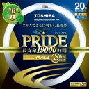 FHC20ED-PDLN���ǹ��� ��� 20�� �ݷ������ָ��� 3��Ĺ��������� TOSHIBA �ͥ������Z PRIDE �ץ饤�� [FHC20EDPDLN]�����'���A�ۡ�R...