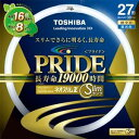 FHC27ED-PDLN���ǹ��� ��� 27�� �ݷ������ָ��� 3��Ĺ��������� TOSHIBA �ͥ������Z PRIDE �ץ饤�� [FHC27EDPDLN]�����'���A�ۡ�R...