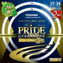 FHC27-34ED-PDL-2PN���ǹ��� ��� 27����34�� �ݷ������ָ��� 3��Ĺ��������� TOSHIBA �ͥ������Z PRIDE �ץ饤�� [FHC2734EDPD...