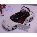 1/18 ホンダ NSX タイプR 1992(チャンピオンシップ・ホワイト)【73296】 【税込】 オートアート [AUTO 73296 NSX タイプR ホワイト]【返品種別B】【送料無料】【RCP】
