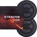 TRAKTORBUTTERRUG【税込】 ネイティブインストゥルメンツ スリップマット Native Instruments TRAKTOR BUTTER RU...