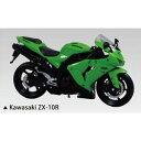1/12 Kawasaki ZX-10R【80702】 【税込】 アオシマ [ABK カワサキ ZX-10R]【返品種別B】【RCP】