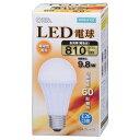 LDA10L-H53【税込】 オーム電機 LED電球 一般電球形 9.8W(電球色相当) OHM [LDA10LH53]【返品種別A】【RCP】