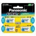 CR-2W/4P【税込】 パナソニック カメラ用リチウム電池(4本入) Panasonic CR2 [CR2W4PPA]【返品種別A】【RCP】