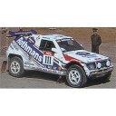 1/43 Mitsubishi Pajero (#111) 1992Paris-Moscow-Beijing【8929】 【税込】 HPI [HPI 8929 Pajero #111 1992Paris]【返品種別B】【送料無料】
