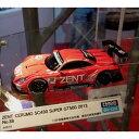 1/43 ZENT CERUMO SC430 SUPER GT500 2013 No.38【44916】 【税込】 EBBRO [EBBRO 44916 ZENT CERUMO No.38]【返品種別B】【送料無料】