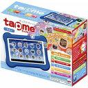 tapme+ アイテム口コミ第8位