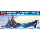 【再生産】1/2000 ワールドネイビー アメリカ海軍 戦艦 ニュージャージー 1945【09338】 アオシマ [ABK WN アメリカカイグン ニュージャージー1945]【返品種別B】