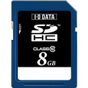 BSD-8G10A I/Oデータ SDHCメモリーカード 8GB Class10