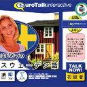 Talk Now! はじめてのスウェーデン語USBメモリ版 インフィニシス