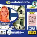 Talk Now! はじめてのフィンランド語USBメモリ版 インフィニシス