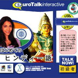 Talk Now! 第一次的印地语USB内存版【】infinishisu 【退货类别A】【】【RCP】[Talk Now! はじめてのヒンディー語USBメモリ版【】 インフィニシス 【返品種別A】【】【RCP】]