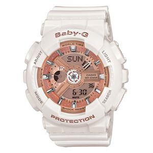 BA-110-7A1JF カシオ Baby-G Baby-G デジアナ時計 [BA1107A1JF]【返品種別A】