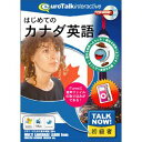 Talk Now! はじめてのカナダ英語 インフィニシス