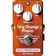 TINY ORANGE PHASER【税込】 マッド・プロフェッサー フェイザー Mad Professor Tiny Orange Phaser [TINYORANGEPHASER]【返品種別A】【送料無料】【RCP】