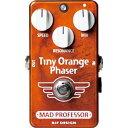 TINY ORANGE PHASER【税込】 マッド・プロフェッサー フェイザー Mad Professor Tiny Orange Phaser [TINYORANGEPHASER]【返品種別A】..