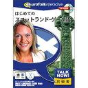 Talk Now ! はじめてのスコットランドゲール語 インフィニシス